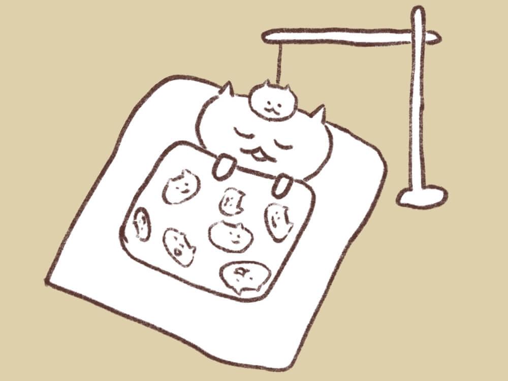 寝てる猫のイラスト