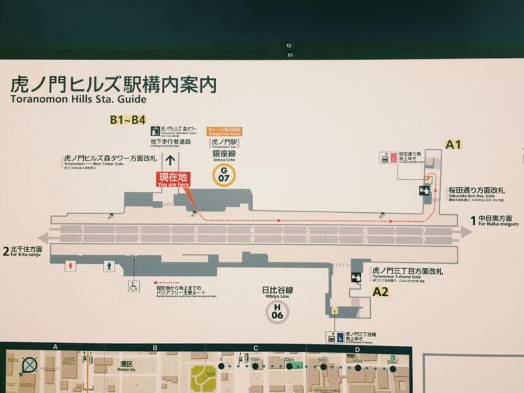 虎ノ門ヒルズ駅の写真20