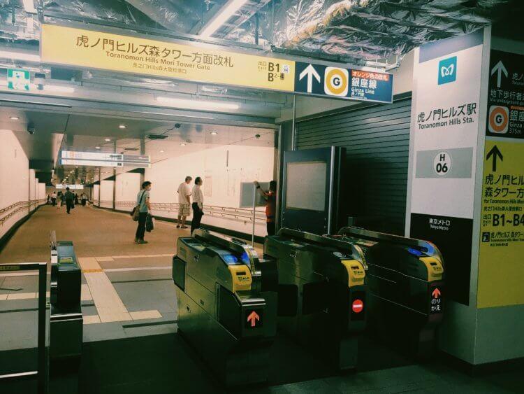 虎ノ門ヒルズ駅の写真19