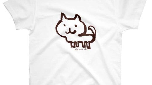 【Tシャツ販売】SUZURIでオリジナルグッズを出品してるよ!(20.06.27更新)