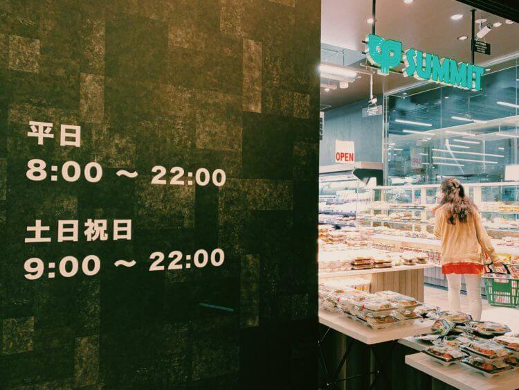 7月10日の神田スクエアの写真5