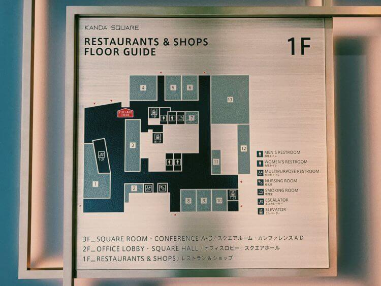 7月10日の神田スクエアの写真3