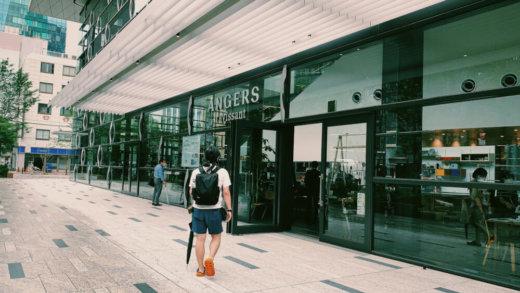 【スーパーと雑貨店がついにオープン】「KANDA SQUARE(神田スクエア)」の様子 (2020年7月10日現在)
