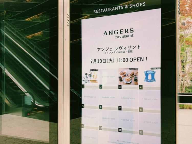 7月の神田スクエアの写真5