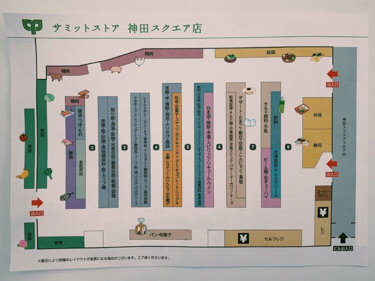 7月10日の神田スクエアの写真4