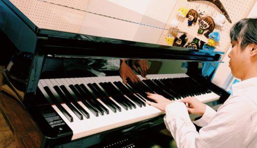 【極上の演奏感覚】ヤマハ アバングランドN3Xがやってきた!【ほぼグランドピアノ】