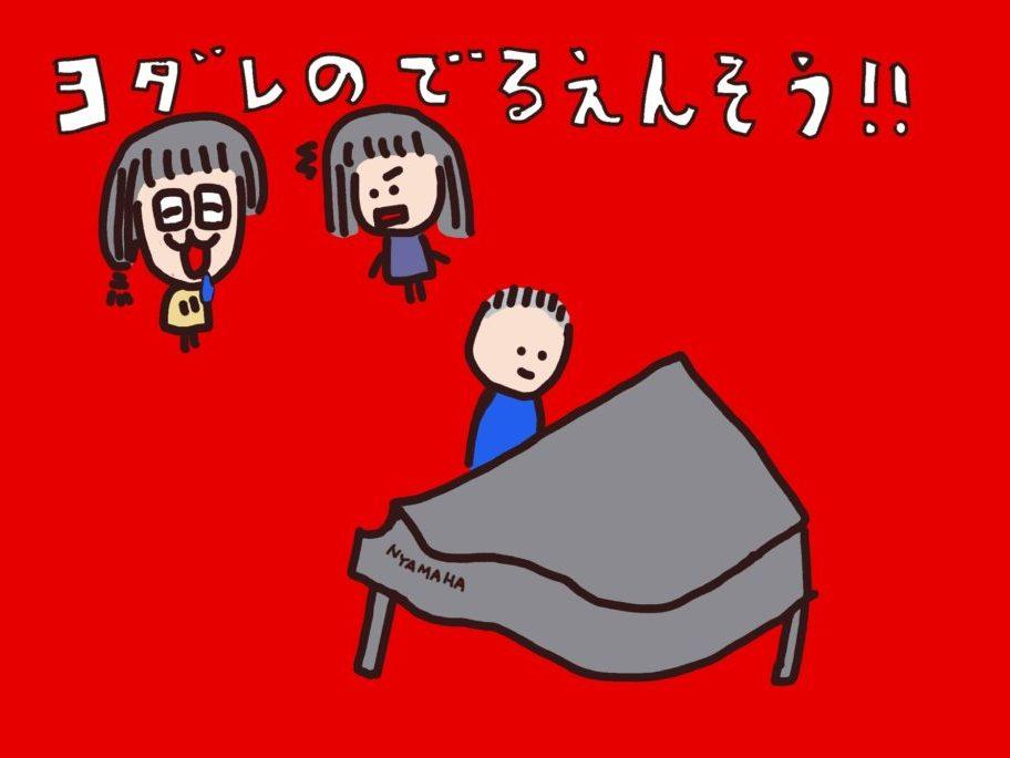ピアノ演奏のイラスト